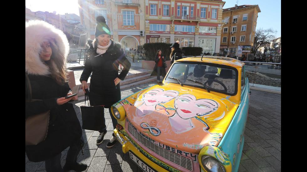 Пловдив в трескава подготовка за Европейска столица на културата