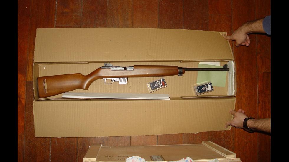 Откриха оръжие в офиса на Божков