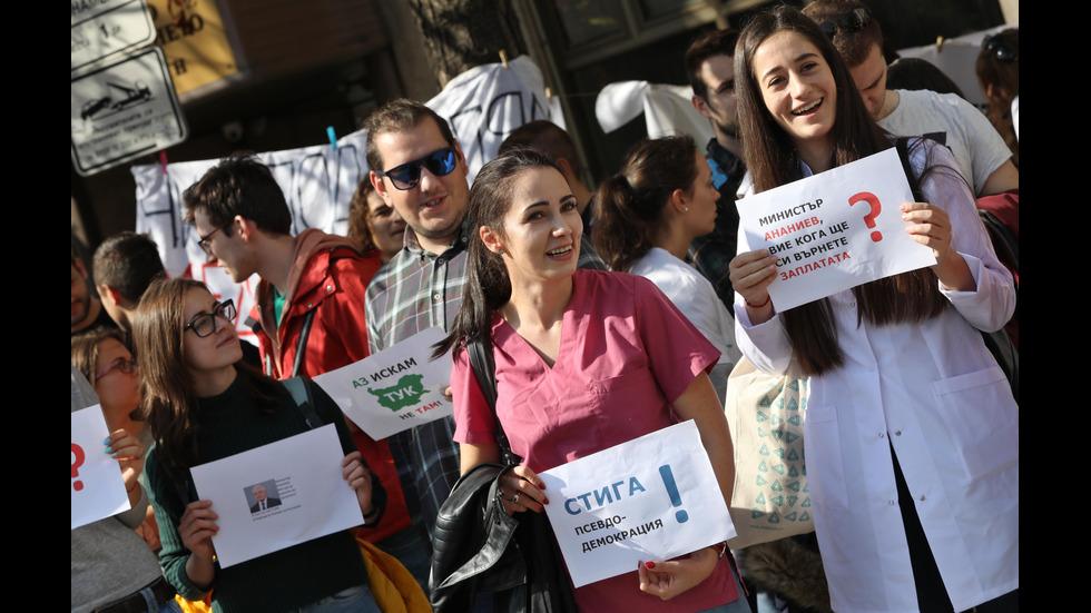 Лекари специализанти на протест