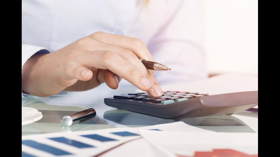 Домашно счетоводство