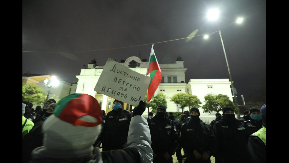 Протестиращи блокираха площад Народно събрание