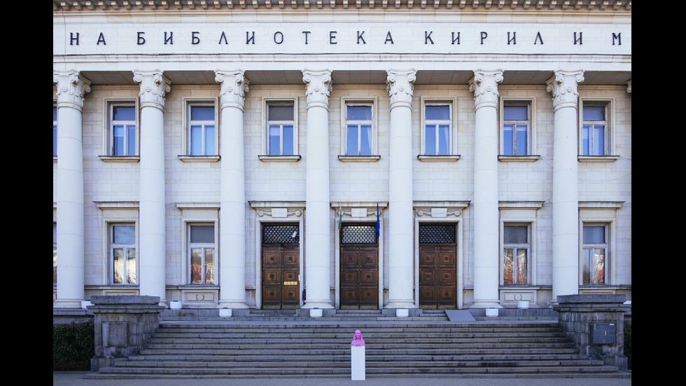 Седем нови паметника на жени в София