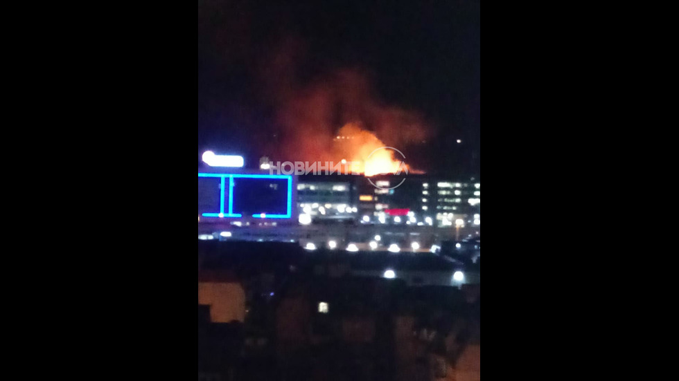5 декара са изгорели при големия пожар в София