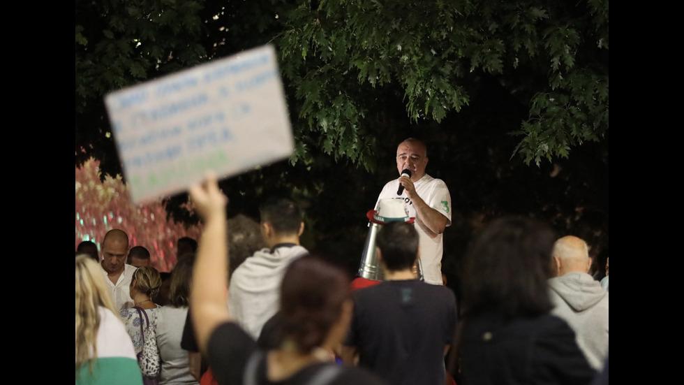 72-и ден на антиправителствените протести