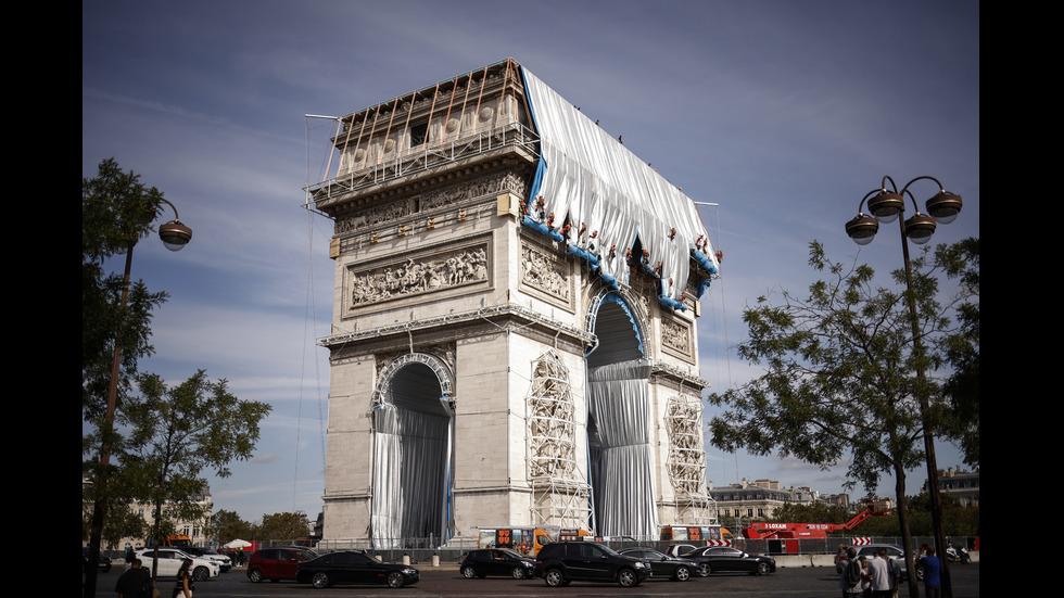 Триумфалната арка беше опакована