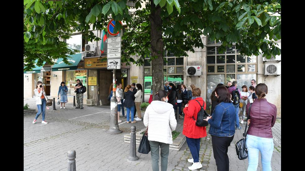 Протест в защита на проф. Тодор Кантарджиев