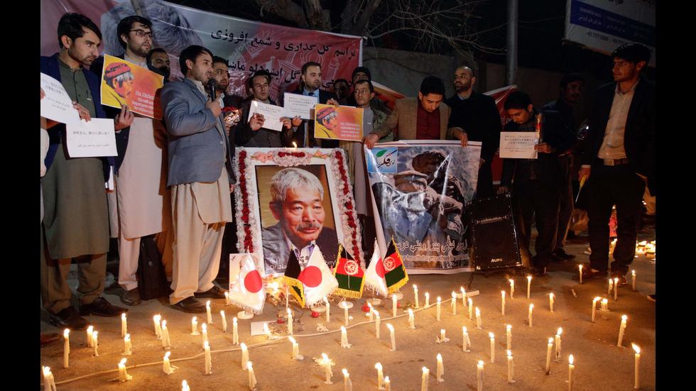 В Кабул се състояха траурни бдения за убития в атентат японски лекар