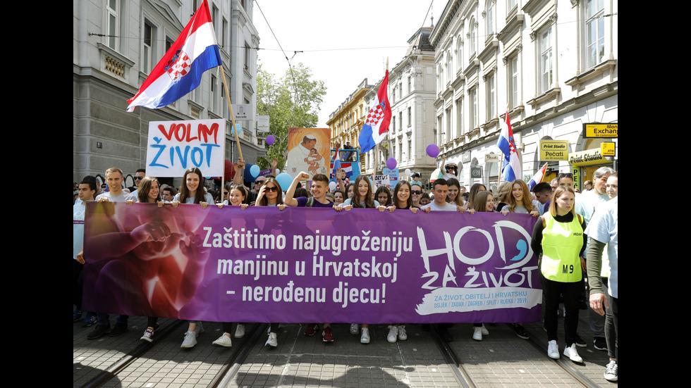 Хиляди се включиха в митинг срещу абортите в Хърватия