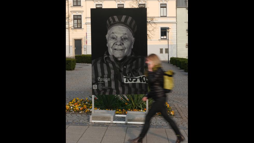 Германски политици почетоха жертвите на Холокоста в лагера Бухенвалд