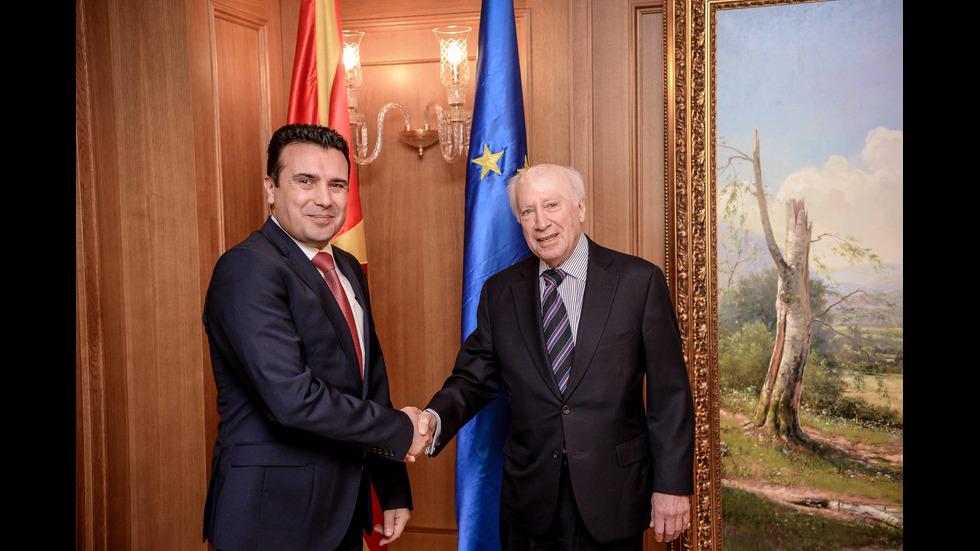 Посредникът на ООН за спора за името - на официална визита в Македония