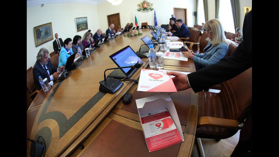 Борисов: Надявам се всички да подкрепят кампанията за донорство