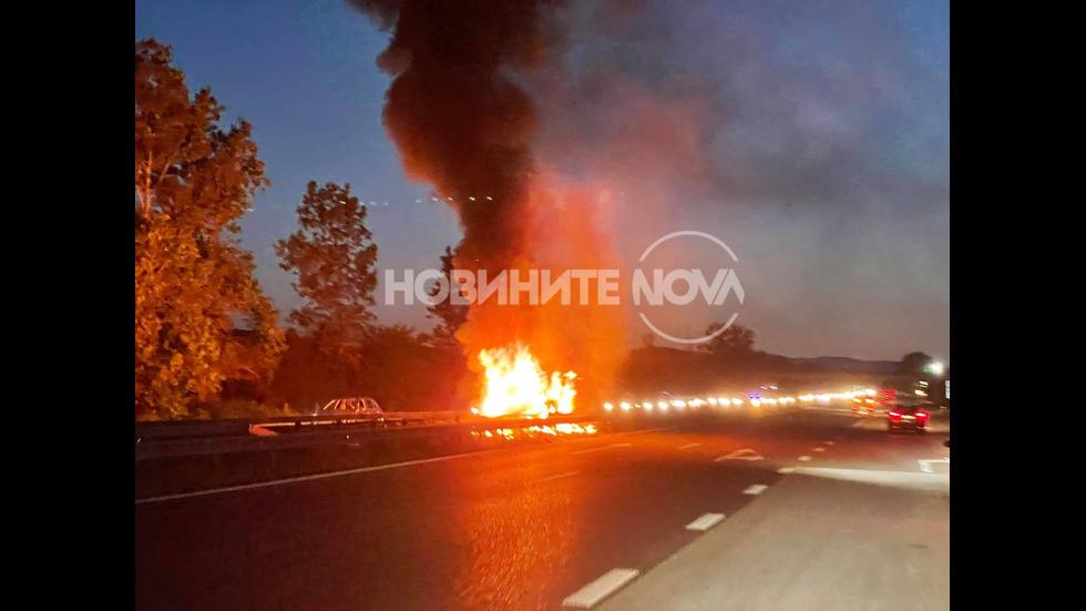 "Автомобил се запали на АМ ""Тракия"""