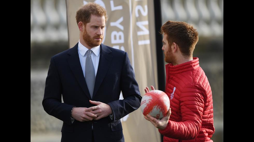 Принц Хари изпълни последния си кралски ангажимент