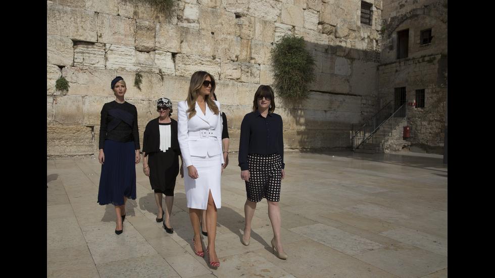 Доналд Тръмп, Мелания и Иванка посетиха Стената на плача в Израел