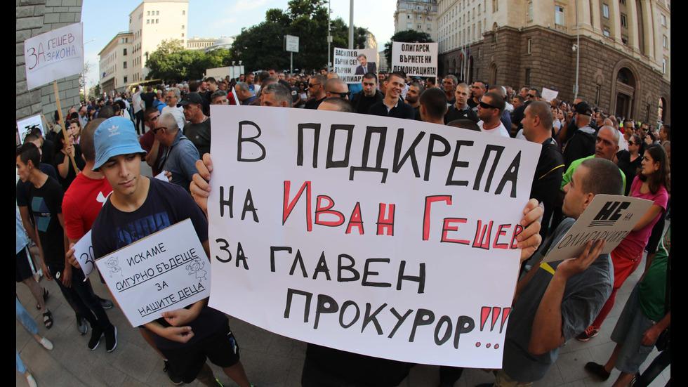 Демонстрации в подкрепа и против кандидатурата на Иван Гешев за главен прокурор