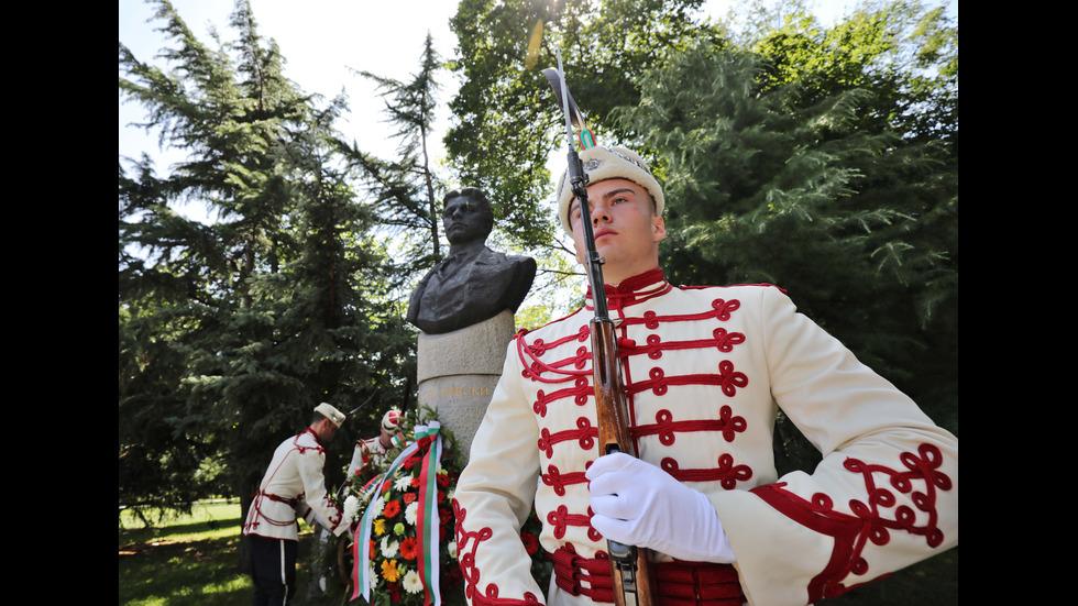 Честваме 182 години от рождението на Левски