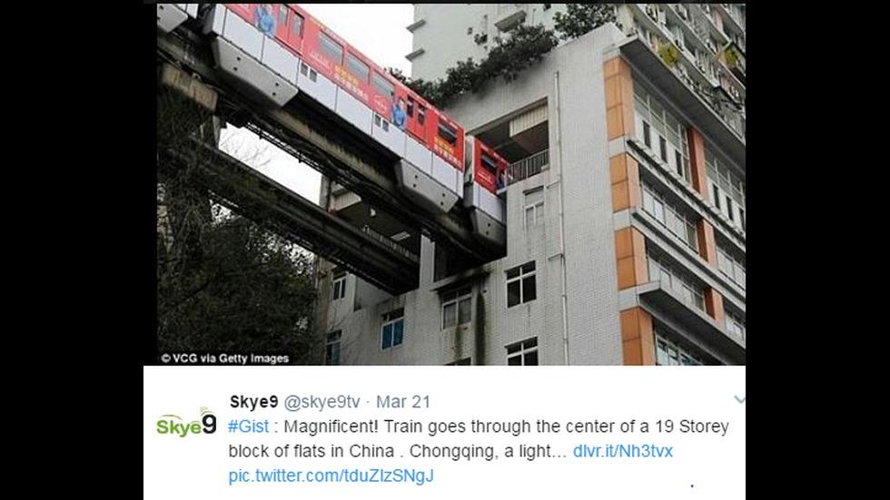 Влакове минават през жилищен блок в Китай