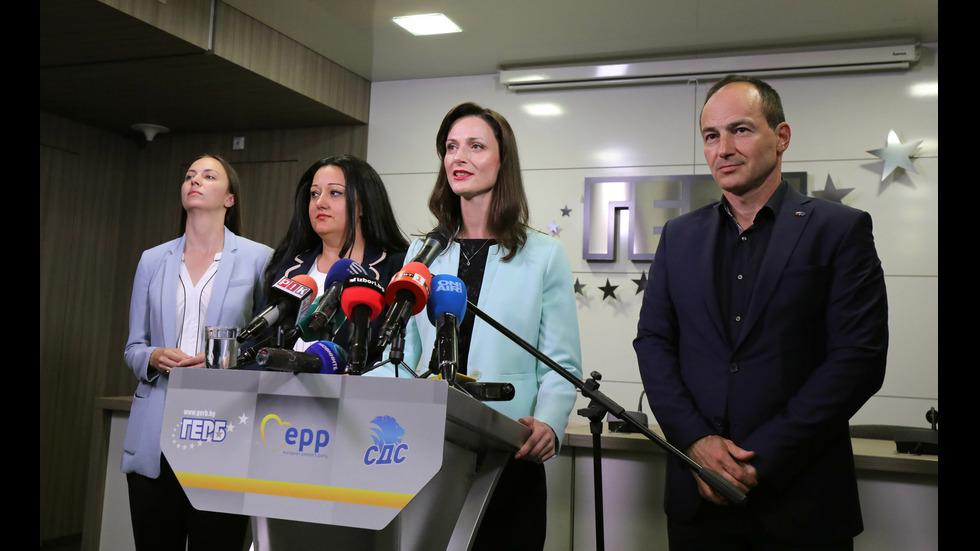 Брифинг на кандидатите на ГЕРБ на изборите за Европейски парламент
