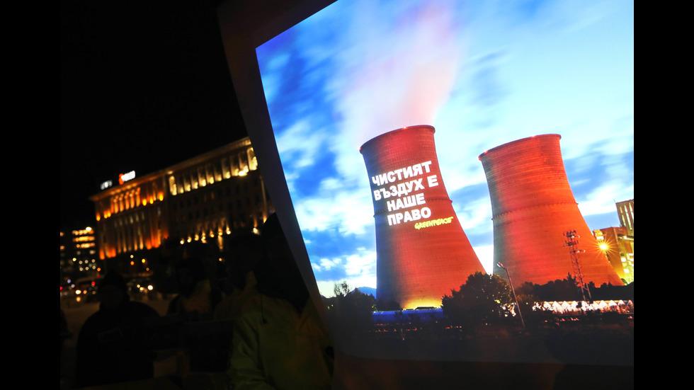 """Екоорганизации протестират срещу горенето на боклуци в ТЕЦ """"Бобов дол"""""""