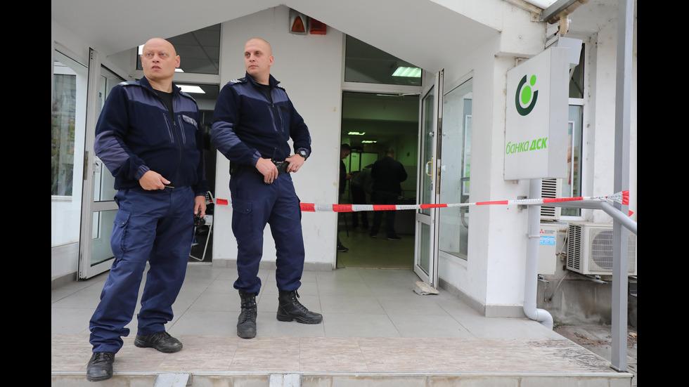 Въоръжен грабеж на банков клон в София