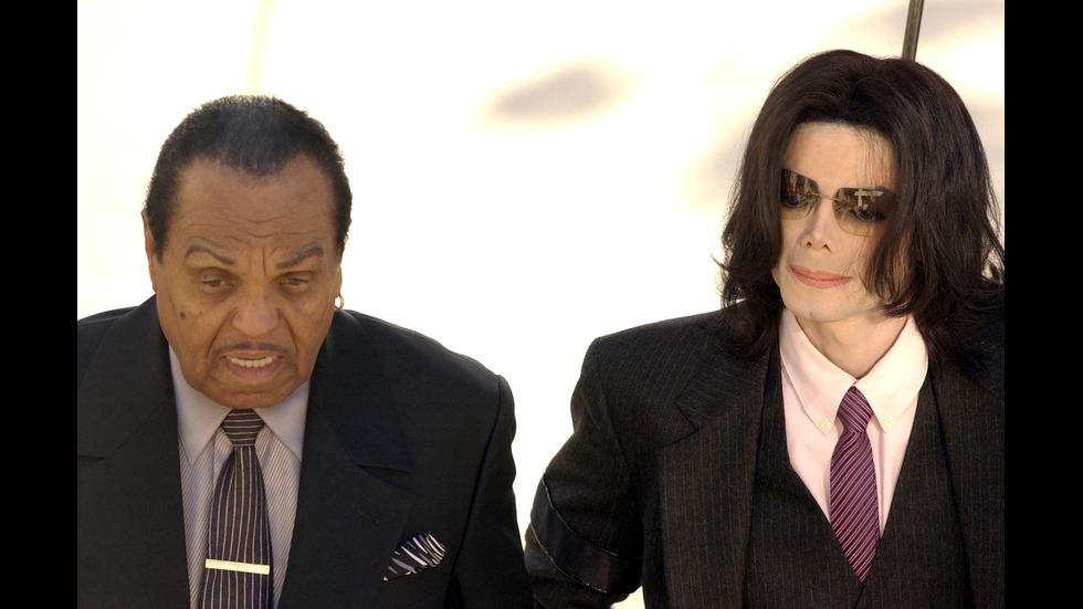 Майкъл Джексън и баща му Джо