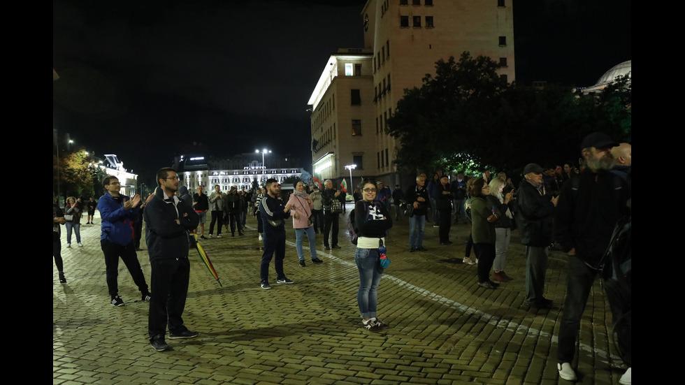 80-а вечер на антиправителствени протести в София