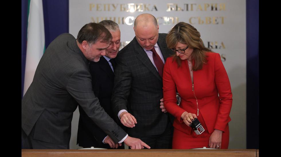 Валидираха марка по случай 15-та годишнина от членството на България в НАТО