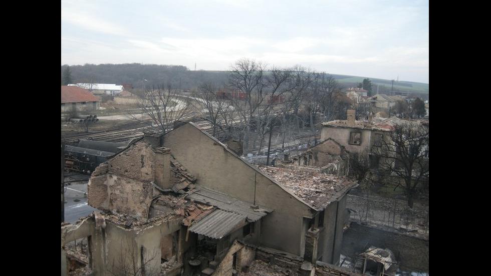 Разрушенията в Хитрино