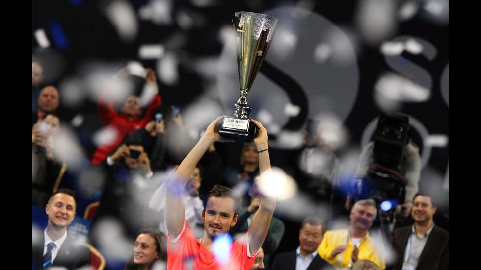 Медведев триумфира на Sofia Open