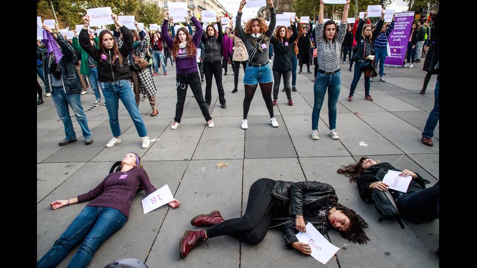 Протест в Париж срещу домашното насилие