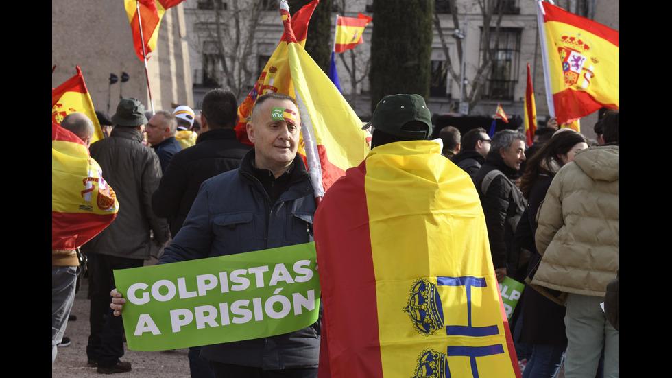 Многохиляден антиправителствен протест в Мадрид
