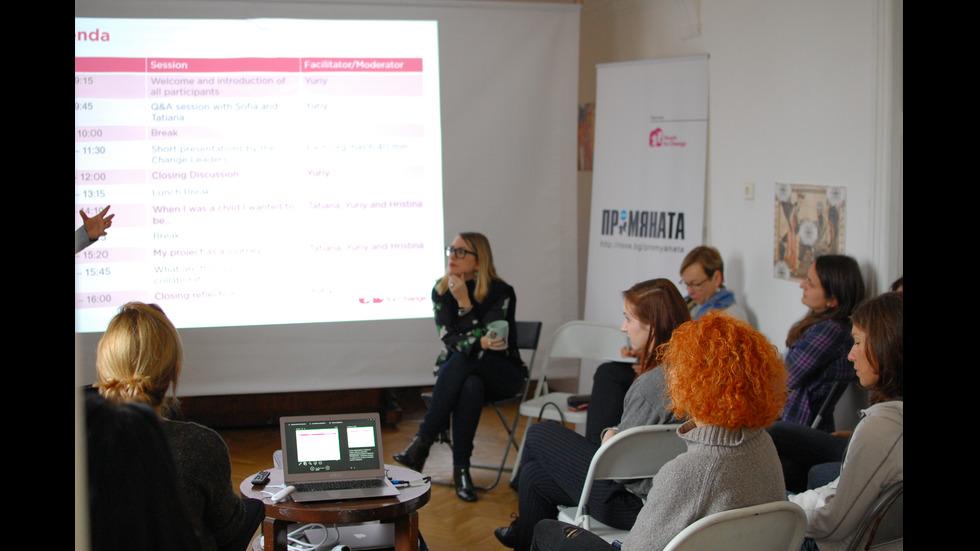 Визита на изпълнителния директор на фондация Reach for Change София Брейтхолц