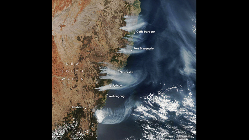 Облак дим покри Камбера
