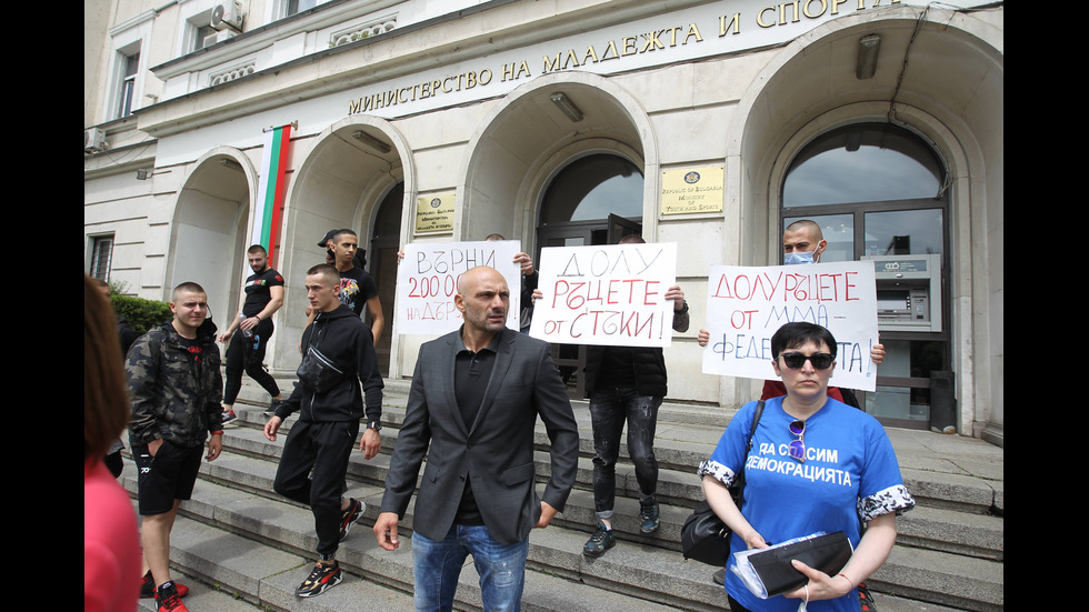 Състезатели по ММА нахлуха в Министерството на спорта (ГАЛЕРИЯ)