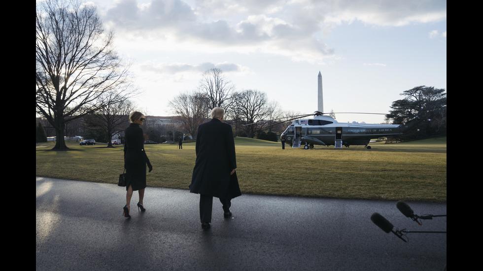 Доналд Тръмп и Мелания напускат Белия дом