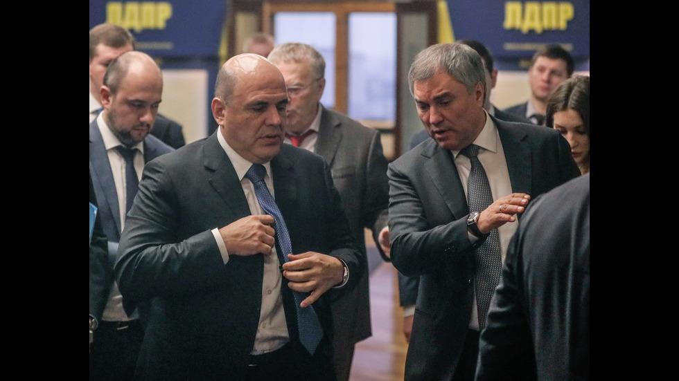 Държавната дума одобри Мишустин за нов премиер на Русия