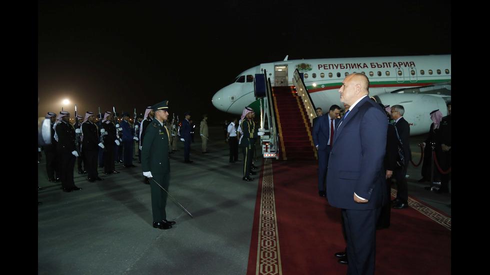 ИСТОРИЧЕСКА ВИЗИТА: Борисов е на посещение в Саудитска Арабия