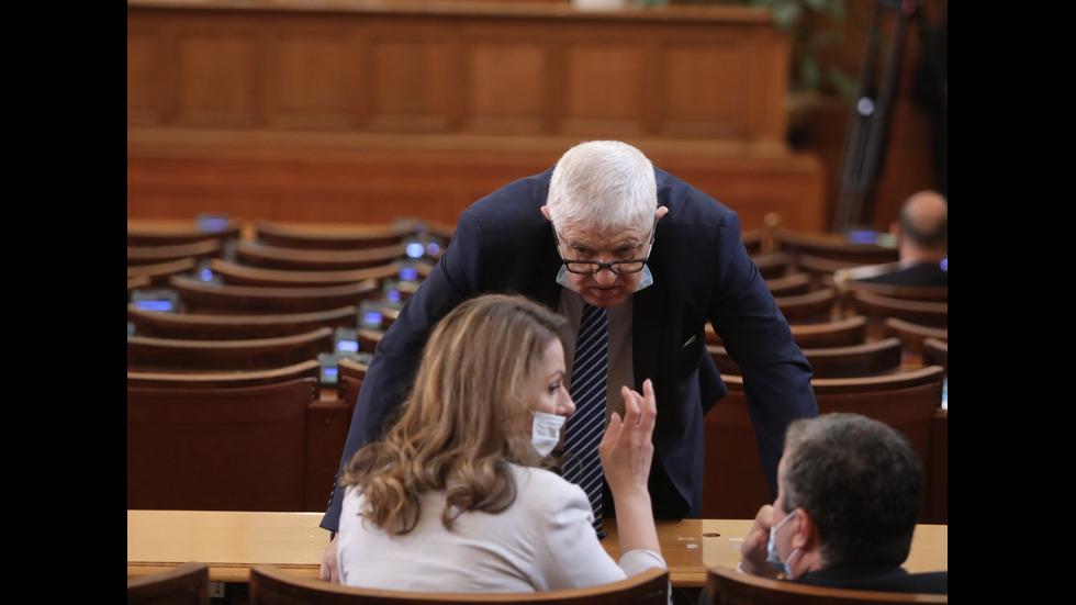 Депутатите обсъждат дали партийната субсидия да стане 1 лев