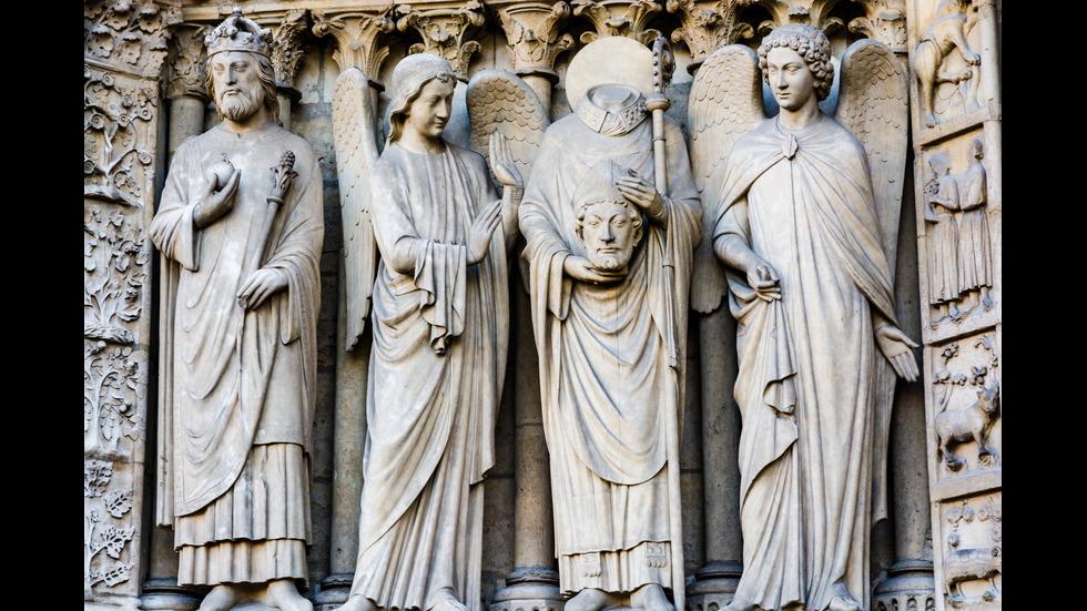 """Статуята на """"Свети Дени"""""""