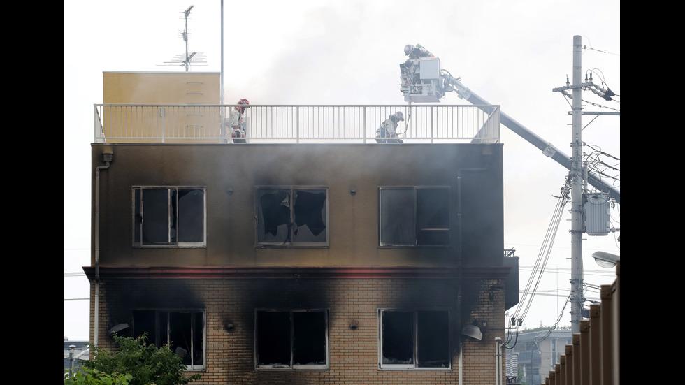 Десетки жертви и ранени при пожар в студио за анимации в Япония