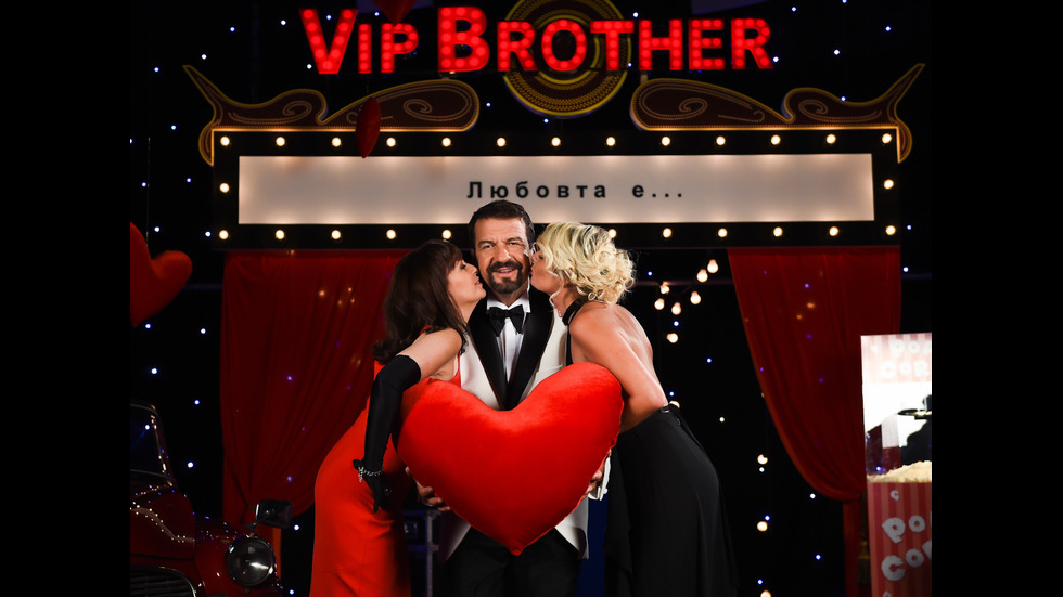 Водещите на VIP Brother 2017
