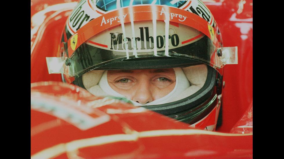 Продават първото Ферари на Шумахер