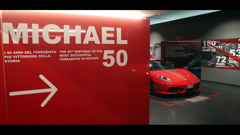 Формула 1 отдаде почит към Шумахер навръх 50-ия му рожден ден