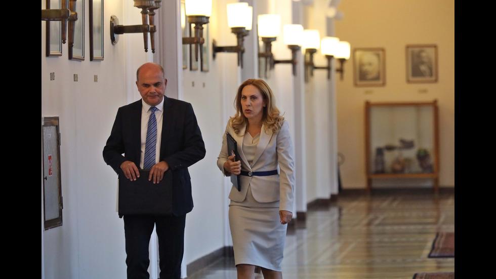 Редовно заседание на Министерския съвет