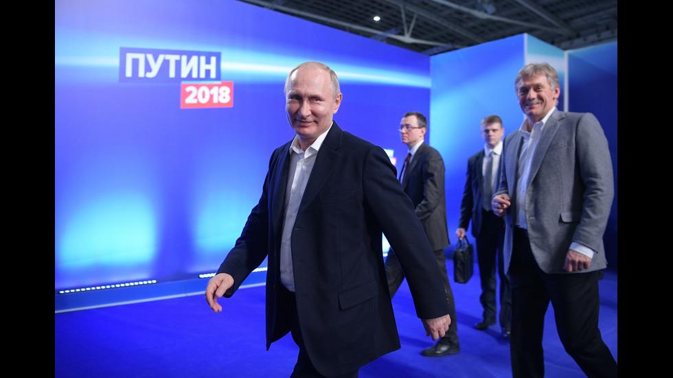 Победата на Путин