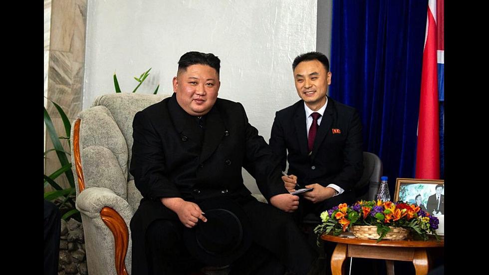 Посещението на Ким Чен-ун в Русия