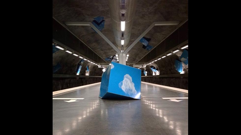 Стокхолмското метро ще ви изуми