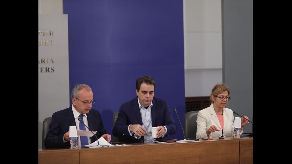 Тристранният съвет обсъжда бюджета и пенсиите