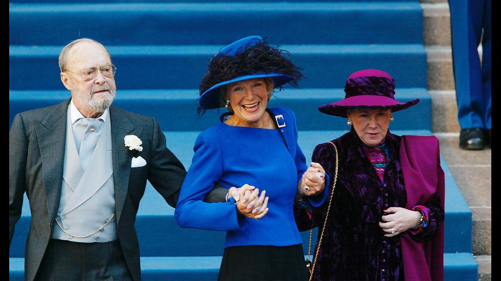 Холандската принцеса Кристина си отиде