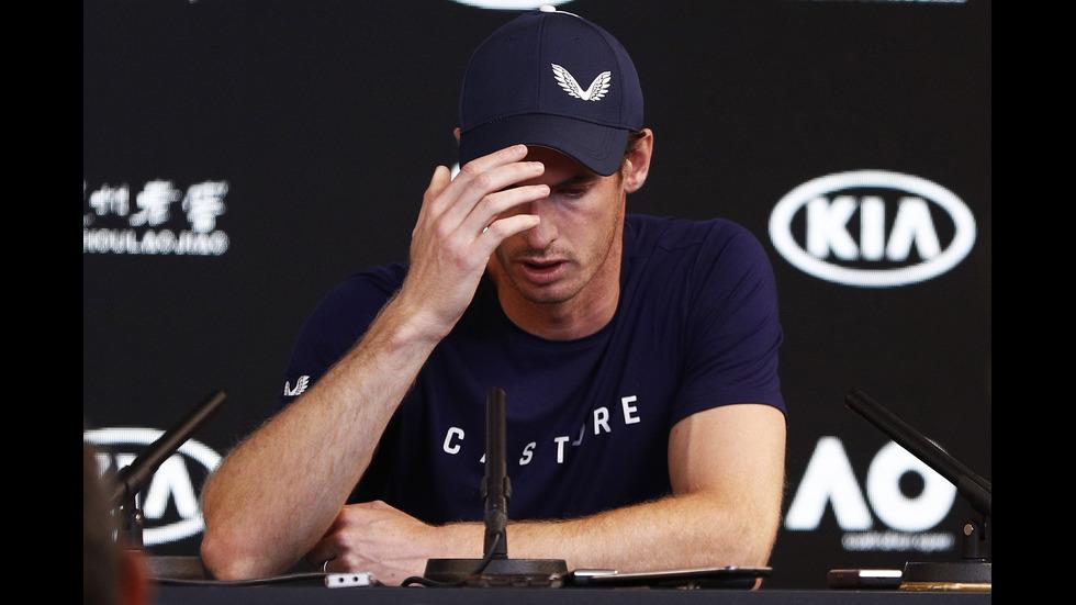 Анди Мъри се оттегля от тениса